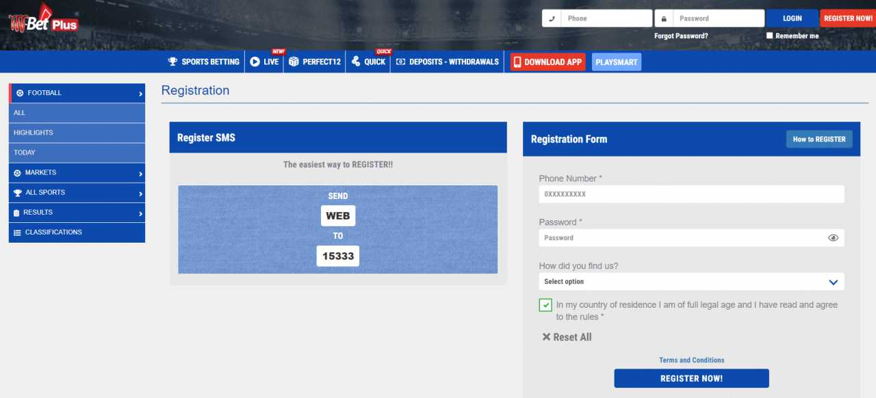 M-Bet allows all bettors from Tanzania to run the login to the platform
