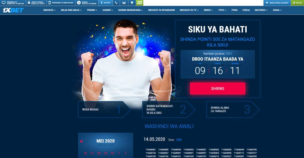How to create an account to get a bonus from the 1xBet bookmaker?