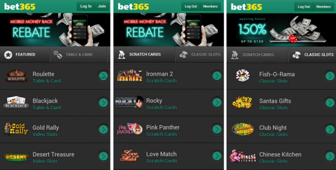 How to get and use from bookmaker Bet365 promo code